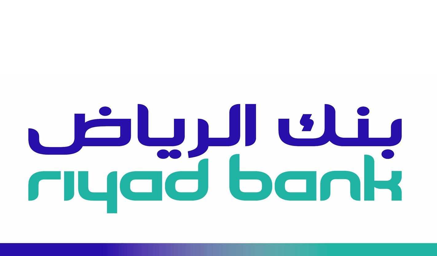 بنك الرياض - البيع على الخارطة - تمويل عقاري - التمويل