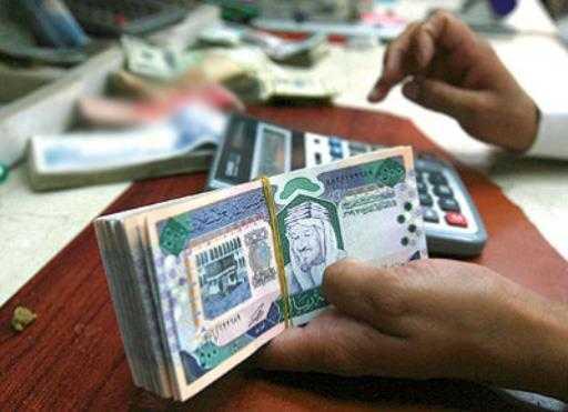 القروض العقارية - الرهن العقاري - المنشآت الصغيرة - التمويل