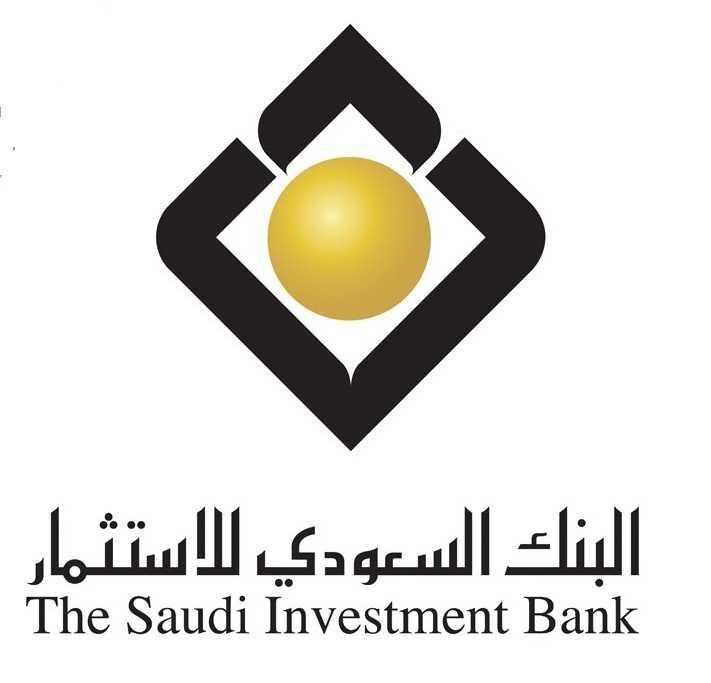 البنك السعودي للاستثمار - تمويل عقاري