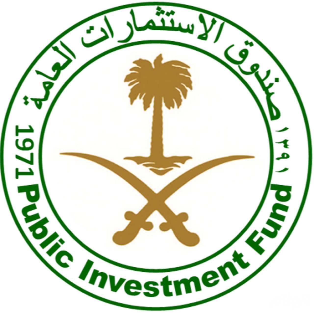 شعار صندوق الاستثمارات العامة - استثمار - فرص استثمارية