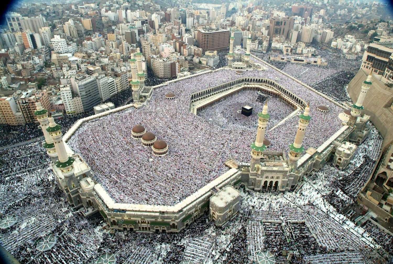 عقارات مكة المكرمة - تملك العقارات