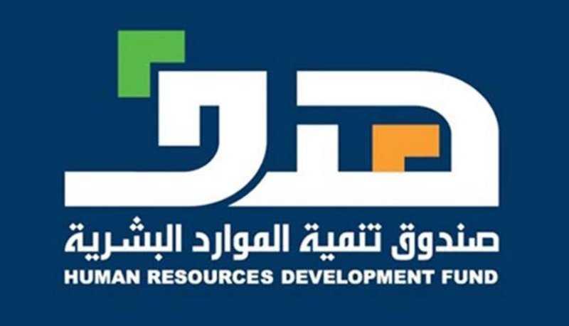 هدف - مشاريع استثمارية - توظيف