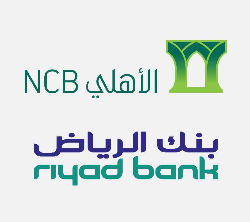 شركات التمويل العقاري - بنك الرياض