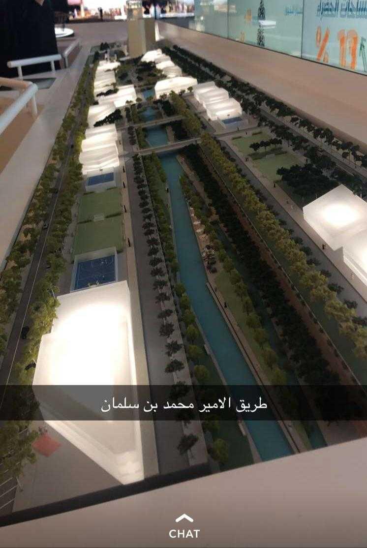 مشاريع الرياض الكبرى