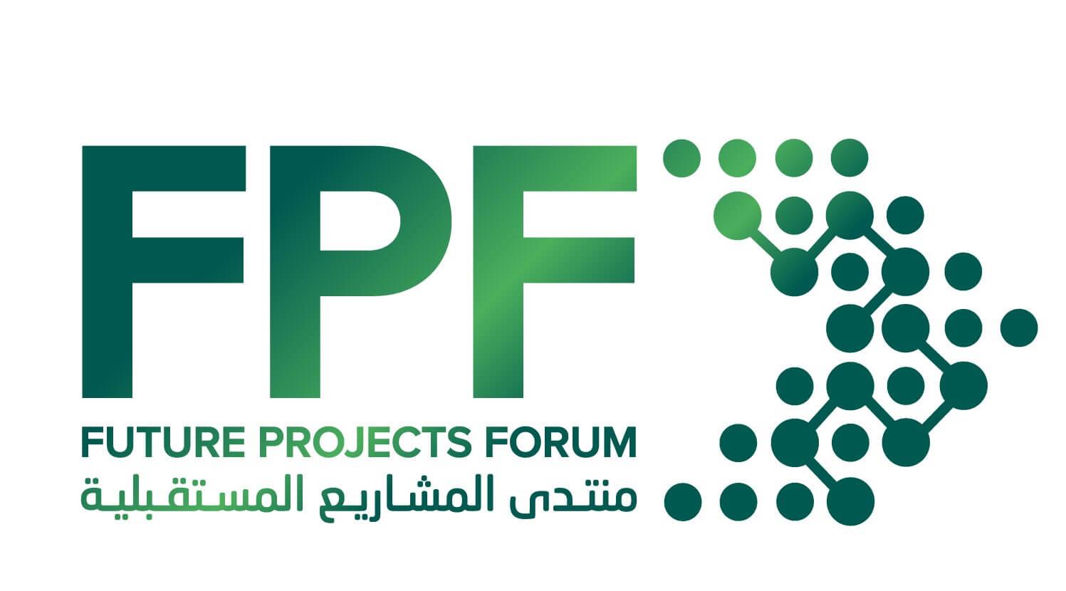 منتدى المشاريع السعودية - مشاريع عقارية