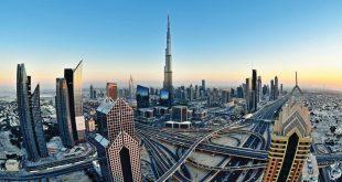 عقارات دبي - القطاع العقاري