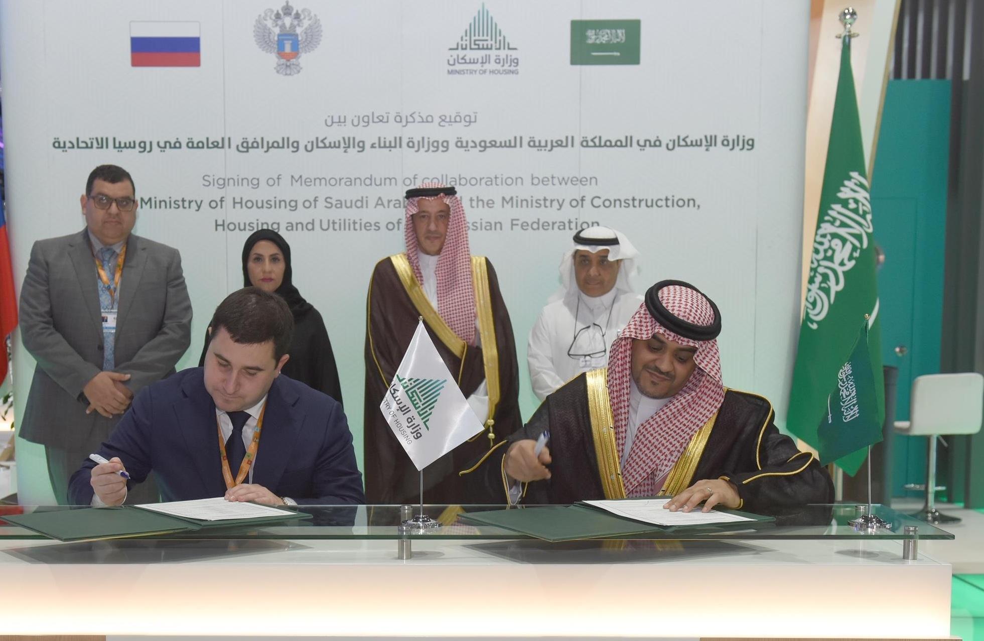 وزارة الإسكان ووزارة البناء الروسي مشاريع سكنية