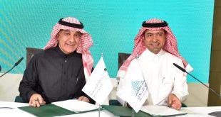 مشاريع سكنية اتفاق سكني مع وزارة الإعلام