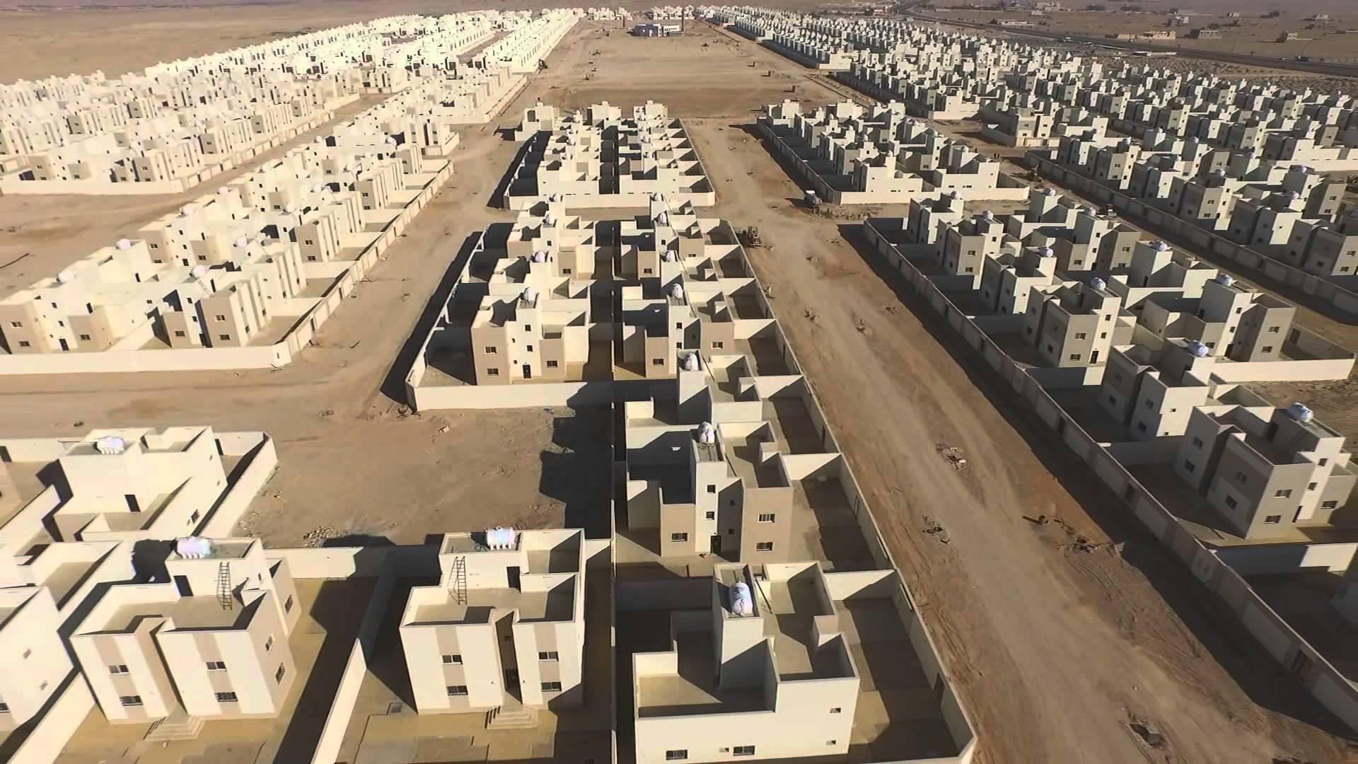 مشاريع الإسكان - عقار - مشاريع سكنية