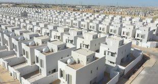 نساج تاون مشروع سكني - عقارات - تمويل عقاري