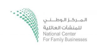 مركز الشركات العائلية استثمار