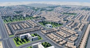مشروع الواجهة الدمام - مشاريع سكنية