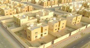 وحدات سكنية تحت الغنشاء - قرض عقاري