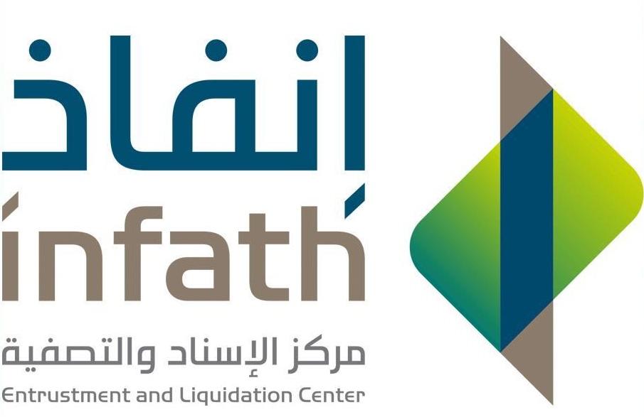 شعار إنفاذ - مزاد عقاري