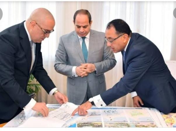 مصر - استثمار - السيسي
