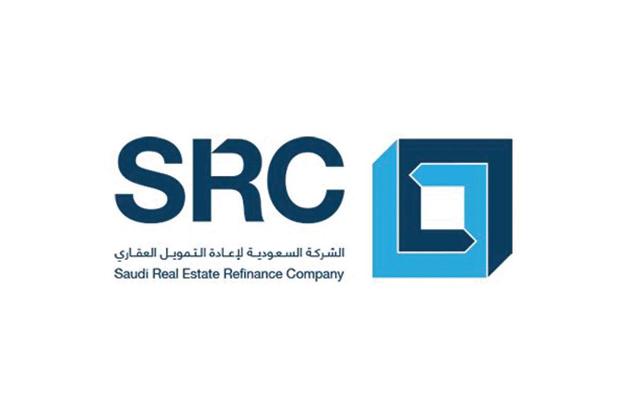 التمويل العقاري - الشركة السعودية لاعادة التمويل العقاري